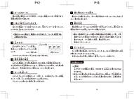 manual_12-13_0705_o.png