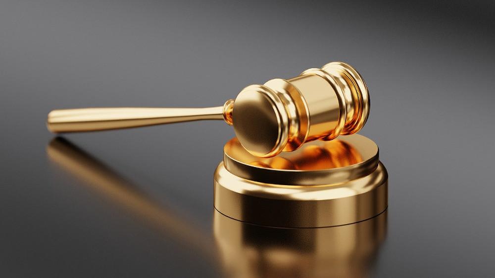 Rechtsprechung, Rechtschutzversicherung