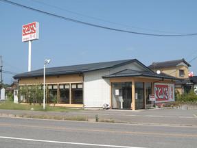 ことぶき寿司 内野店改装オープンしました!