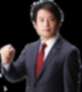 衆議院議員 石崎徹(いしざきとおる)