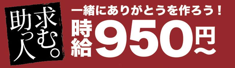 スクリーンショット 2018-12-26 11.16.32 (1)のコピー.jp