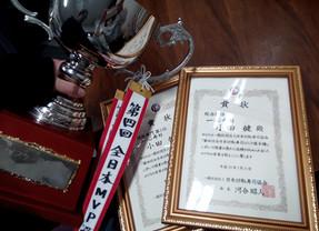 NHKで放送されます!全日本回転寿司MVP選手権優勝