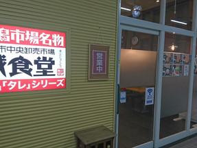 誠食堂リニューアルオープンしました!