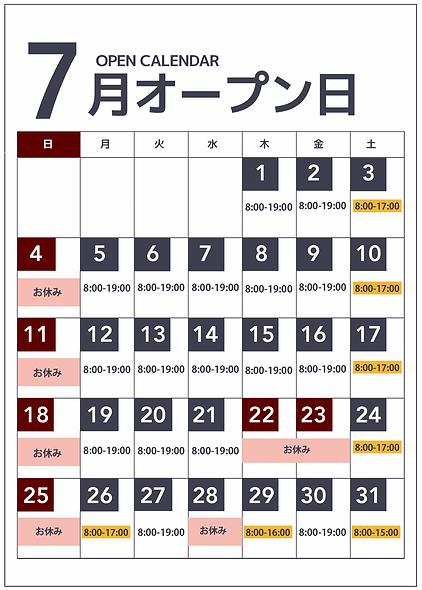 スクリーンショット 2021-07-20 11.27.53.png