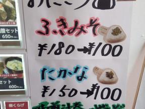 姉妹店 にぎり米のお得な情報です。