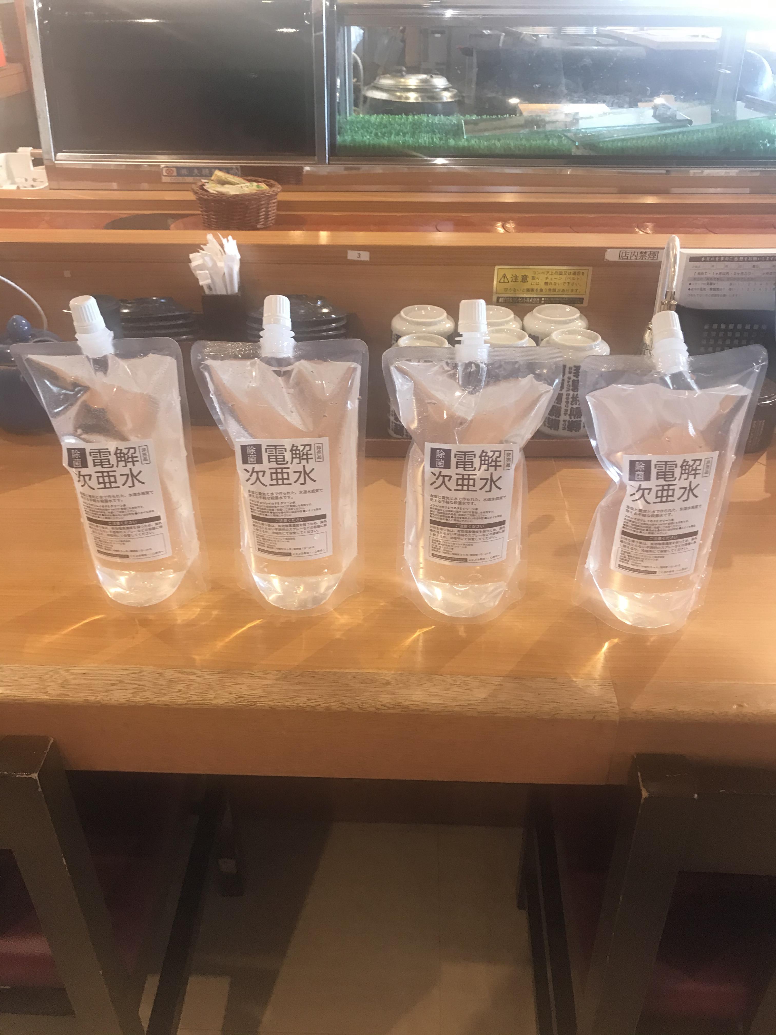 除菌水配布しております!