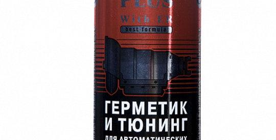 Герметик и тюнинг для автоматической коробки передач с ER HI-GEAR 7015 444мл