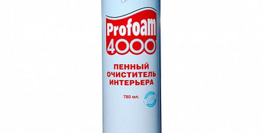 Очиститель интерьера пенный KANGAROO Profoam 4000 780мл