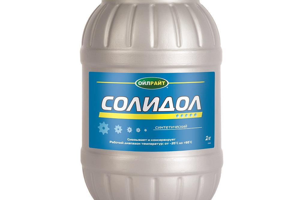 Солидол синтетический ОйлРайт 2,1кг