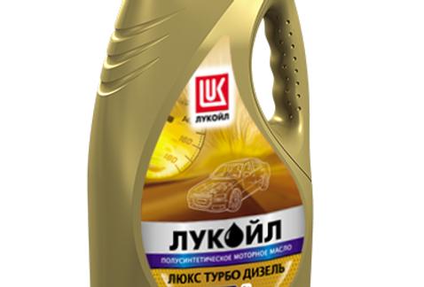 Масло моторное Лукойл Люкс турбо дизель п/синт. 10w40 4л