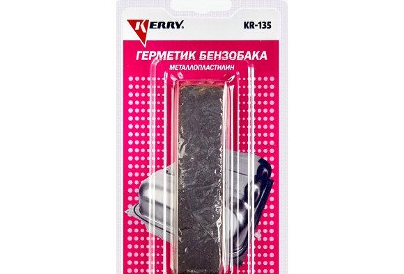 Герметик бензобака Kerry 25 гр.