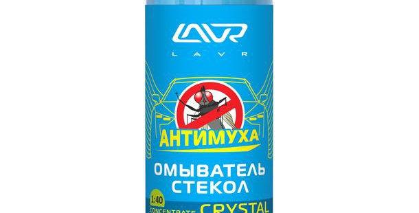 Омыватель стекол Антимуха Lavr 0,12 л