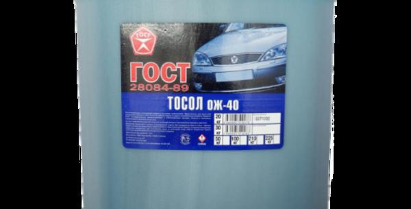 Тосол ГОСТ ОЖ-40  Промсинтез 20кг