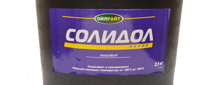 Солидол жировой ОйлРайт 2.1кг