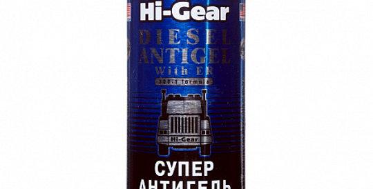 Антигель-кондиционер для дизельного топлива с ER HI-GEAR 3421 444мл