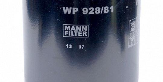 WP928/81 MANN-FILTER Масляный фильтр