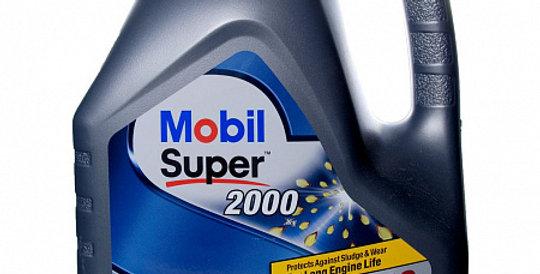 Моторное масло MOBIL Super 2000 Х1 10w40 4л