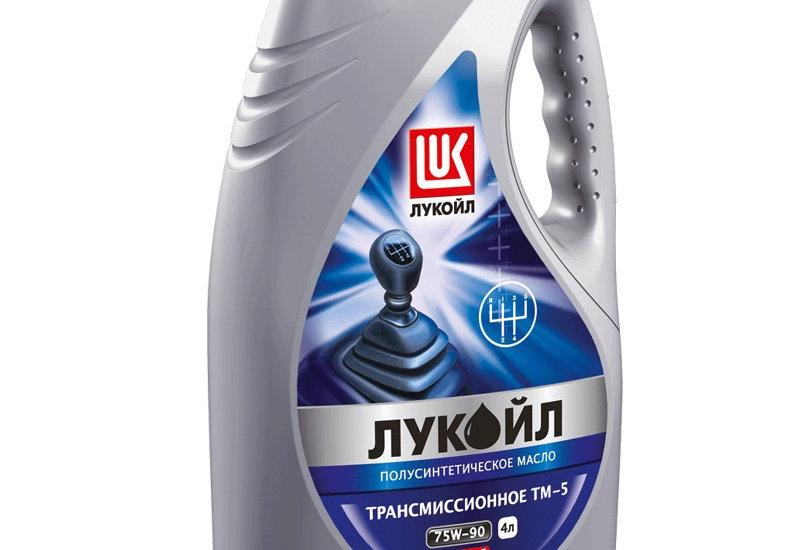 Трансмиссионное масло Лукоил п/с ТМ-5 GL-5 75w90 4л.