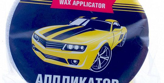 Аппликатор для полировки кузова DOCTOR WAX 8643