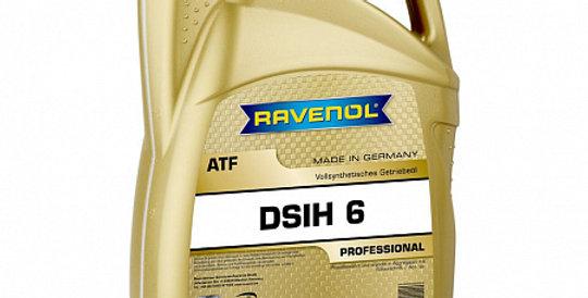 Трансмиссионное масло Ravenol ATF DSIH 6 4л.