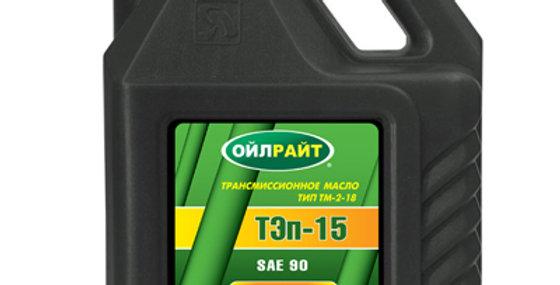 Масло трансмиссионное ОйлРайт ТЭп-15 3л.