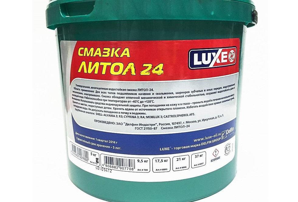Литол-24 Luxe 9,5кг