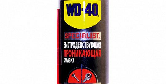 Смазка быстродействующая проникающая WD-40 SPECIALIST 200мл