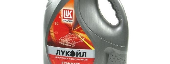 Масло моторное Лукойл Стандарт  10w40 5л.