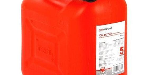 Autostandart Канистра для бензина пластик с гибким носиком красная 5л