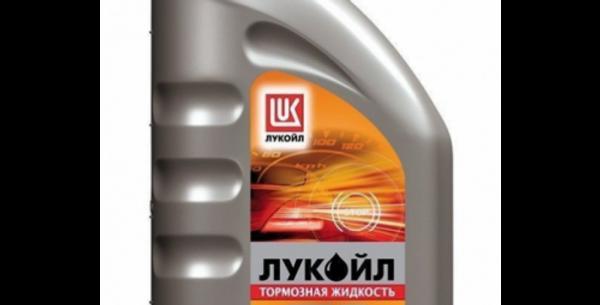 Тормозная жидкость Лукойл Дот 4 0,91кг.