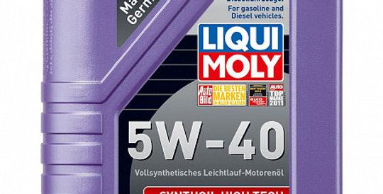 Моторное масло LIQUI MOLY Synthoil High Tech 5w40 1л