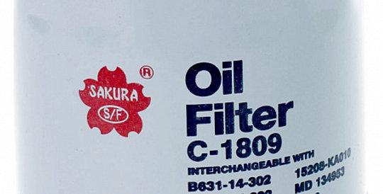 C1809 SAKURA Масляный фильтр