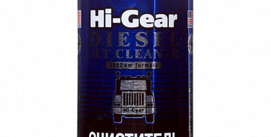 Очиститель форсунок для дизеля на 90л HI-GEAR 3416 325мл