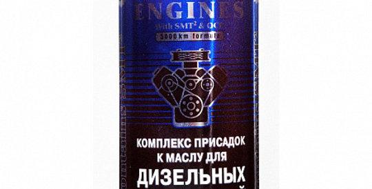 Комплекс присадок для дизельных двигателей с SMT2 HI-GEAR 2253 444мл