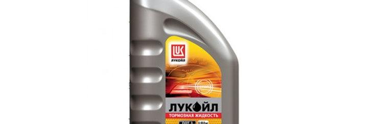 Тормозная жидкость Лукойл Дот 3 0,91кг.