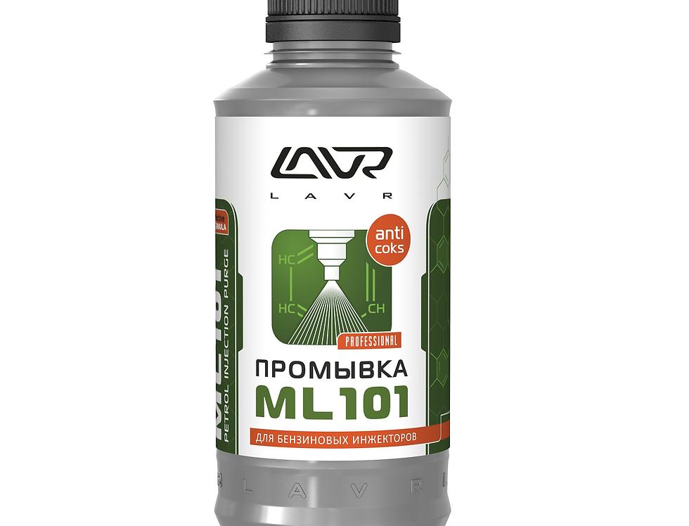 Промывка инжекторных систем LAVR ML101 1л.
