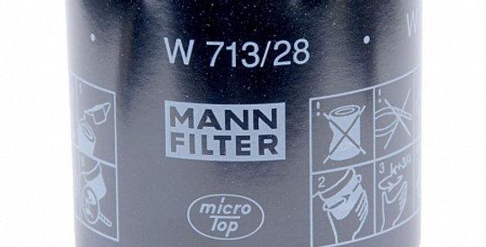 W713/28 MANN-FILTER Масляный фильтр