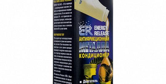 Кондиционер металла антифрикционный ENERGY RELEASE  ER16 473мл