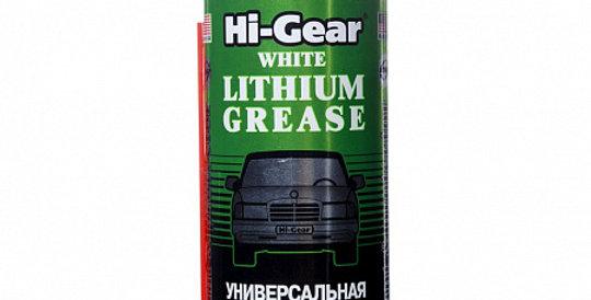Смазка литиевая универсальная HI-GEAR 5503 312г