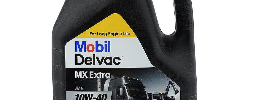 Масло моторное Mobil Delvac MX Extra 10w40 4л.