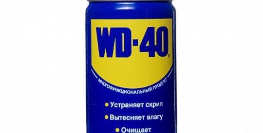 Смазка проникающая WD-40 100мл