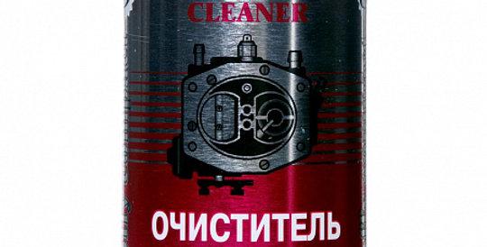 Очиститель карбюратора HI-GEAR 3205 295мл