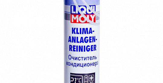 Очиститель кондиционера LIQUI MOLY Klima Anlagen Reiniger 250мл