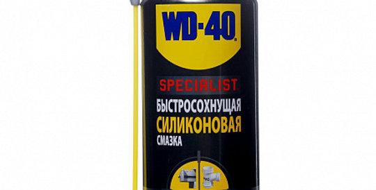 Смазка силиконовая быстросохнущая WD-40 SPECIALIST 200мл