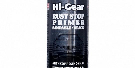 Грунтовка антикоррозийная черная HI-GEAR 5730 311г
