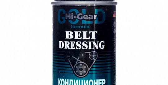 Кондиционер-очиститель для приводных ремней HI-GEAR 5505 198г
