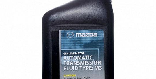 Масло автоматической коробки передач MAZDA ATF M-3 946мл