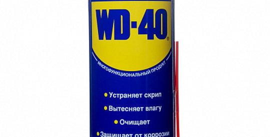 Смазка проникающая WD-40 400мл