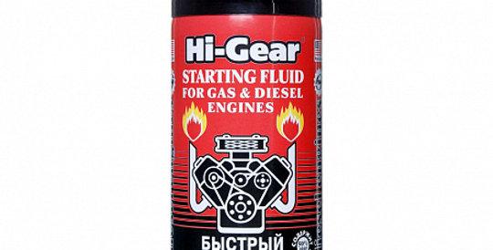 Быстрый запуск двигателя HI-GEAR 3319 286г