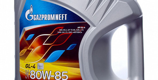 Масло ступенчатой коробки передач GAZPROMNEFT GL-4 80w85 4л